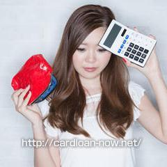 クレジットカード使いすぎた!銀行残高不足で払えない時はどうする?