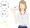 クレジットカードの一ヶ月の最高請求額、いくらでしたか?