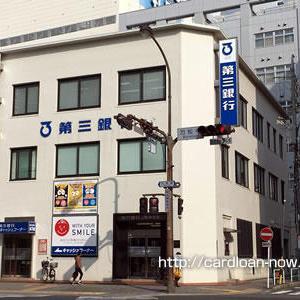 第三銀行カードローンSUNは三重県・愛知県で幅広く借入可能