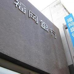 福岡銀行カードローンは専業主婦も借入可能!