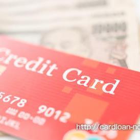 クレカ現金化(クレジットカード現金化)なら、誰でも即日で絶対お金を借りれるの?