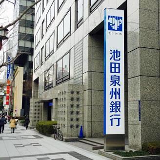 池田泉州銀行カードローンは専業主婦・年金受給者が10万円程度借りるならおすすめ