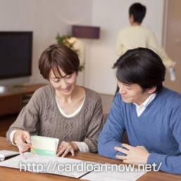 結婚後の家計管理。財布のヒモを握るのはやはり妻?それとも夫?