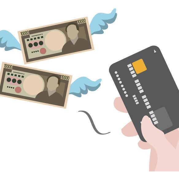 クレジットカードのリボ払い借金地獄、カードローンへの借り換えで楽になる?