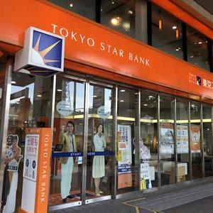他社借り入れがあっても借りられる銀行カードローン。借り換えの審査に通る方法とは?