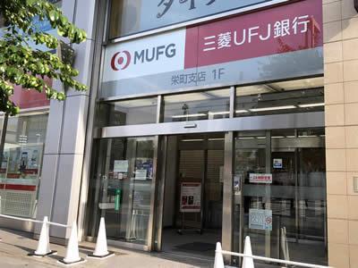 三菱ufj銀行 カードローン